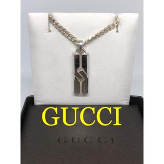 グッチ(Gucci)の[美品]GUCCI インフィニティ ネックレス 箱付き(ネックレス)