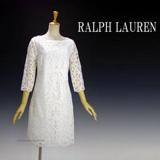 ラルフローレン(Ralph Lauren)の新品ラルフローレン4 白総レース 7分袖 ワンピースパーティドレス(ひざ丈ワンピース)