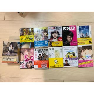 カドカワショテン(角川書店)のテレビ化、映画化、ドラマ化小説セット(文学/小説)
