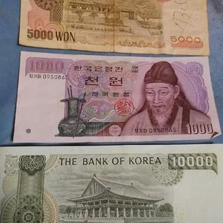 ウォン紙幣