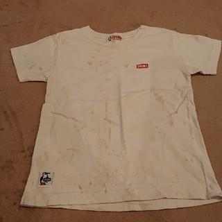 チャムス(CHUMS)のサイズ130 チャムス tシャツ 白(Tシャツ/カットソー)