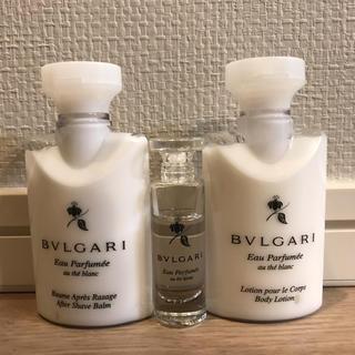 ブルガリ(BVLGARI)の【ブルガリ】エミレーツ 香水 ローション BVLGARI トラベル(ユニセックス)