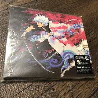 バクチダンサー 銀魂 CD DOES