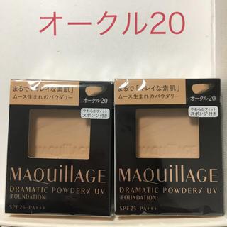 マキアージュ(MAQuillAGE)のオークル20(ファンデーション)
