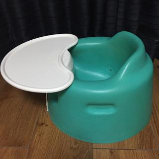 バンボ(Bumbo)のバンボ アクア テーブルあり 付属のベルトなし ベビーチェア ベビーソファ(収納/チェスト)