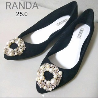 【RANDA】ぺたんこ フラット パンプス 25.0cm