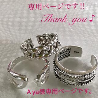 シルバー925 メッキワイドリング6号(リング(指輪))