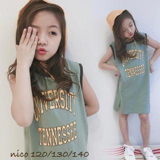 ガールズ  タンクワンピース 130 ノースリーブ  韓国子供服
