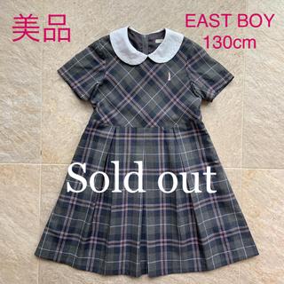 EASTBOY - 美品 130cm EAST BOY タータンチェック  ワンピース