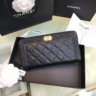 シャネル(CHANEL)のCHANEL シャネル 長財布 ブラック(長財布)