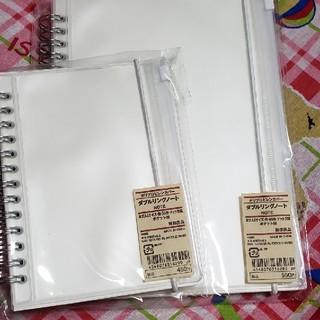 ムジルシリョウヒン(MUJI (無印良品))の無印ノート(ノート/メモ帳/ふせん)