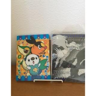 ポケモン センター フォトアルバム フォトブック 非売品 2冊