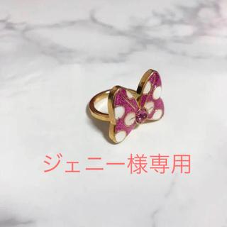 ディズニー(Disney)のミニーちゃん リボン リング(リング(指輪))