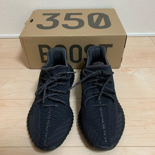 adidas - ADIDAS YEEZY BOOST 350 V2 BLACK 28.5