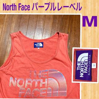 ザノースフェイス(THE NORTH FACE)のThe North Face パープルレーベル貴重なタンクトップ  (M)(タンクトップ)