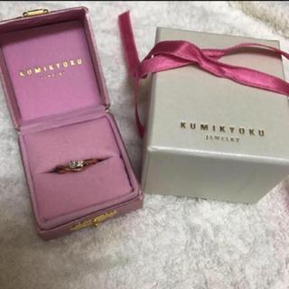 クミキョク(kumikyoku(組曲))の組曲 ジュエリー 指輪 美品(リング(指輪))