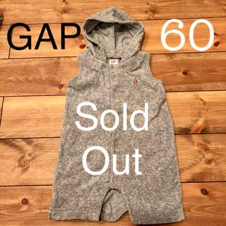ベビーギャップ(babyGAP)のギャップ カバーオール ロンパース 60 GAP グレー ノースリーブ(ロンパース)