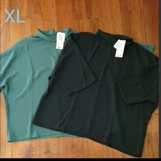 ユニクロ(UNIQLO)のユニクロ ドレープブラウス ネイビー&グリーン XL(シャツ/ブラウス(長袖/七分))