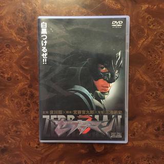 ゼブラーマン DVD