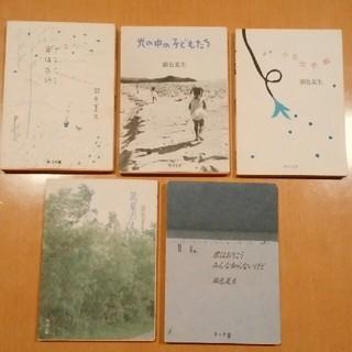 カドカワショテン(角川書店)の銀色夏生 作品集5冊(文学/小説)