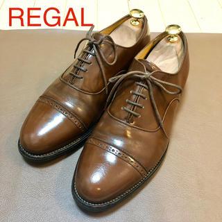 リーガル(REGAL)のリーガル 革靴 ストレートチップ ブラウン メンズ ビジネス(ドレス/ビジネス)