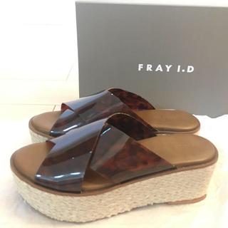 FRAY I.D - ☆新品同様☆FRAY I.Dの完売商品!ジュートクロスサンダル