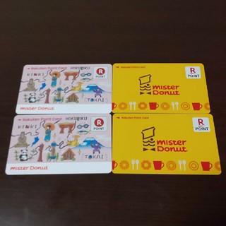 ラクテン(Rakuten)のミスタードーナツ     北陸・東海・近畿限定カード  楽天ポイントカード(ショッピング)