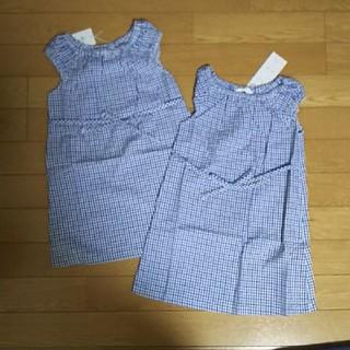 ベルメゾン(ベルメゾン)の90 女の子 ブルー ワンピース 双子コーデ(ワンピース)