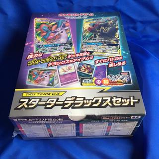 ポケモン(ポケモン)のポケモンカード TAG TEAM スターターデラックスセット(Box/デッキ/パック)