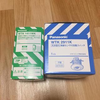 パナソニック(Panasonic)のパナソニック 熱線センサー付き自動スイッチ 天井取付+壁取付(その他)