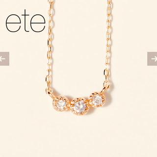 ete - 【ete】K10PGレイヤー ダイヤネックレス