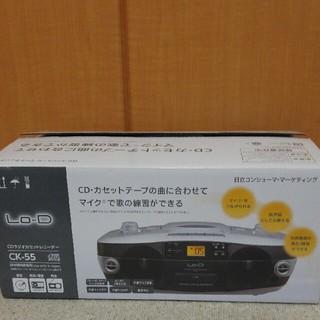 Lo-D CDラジオカセットレコーダー