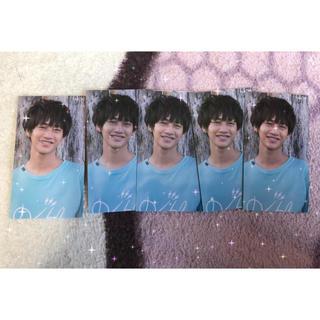 美少年 藤井直樹 カード 5枚セット