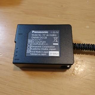 パナソニック(Panasonic)のパナソニック DCカプラ(その他)