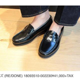 ドゥーズィエムクラス(DEUXIEME CLASSE)のRE/DONE LOAFER ドゥーズィエムクラス サイズ40(ローファー/革靴)
