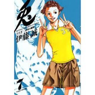 ★送料無料 兎 うさぎ-野性の闘牌- 7巻