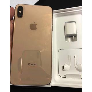 iPhone - 新品未使用 iphone Xs Max 256 Docomo ゴールド