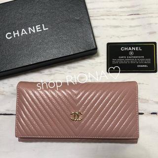 シャネル(CHANEL)の《リピ割》ゆうちぇる様 新品 CHANEL シャネル 長財布 ピンク (長財布)