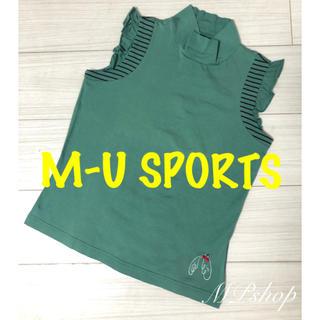 ミエコウエサコ M-U SPORTS ノースリーブポロシャツ ゴルフウェア