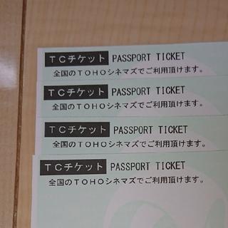 東宝シネマズ TCチケット 4枚セット
