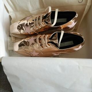 ステラマッカートニー(Stella McCartney)のステラマッカートニーエリスシューズ(ローファー/革靴)