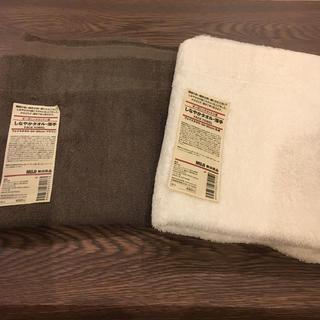ムジルシリョウヒン(MUJI (無印良品))の無印良品 タオル 2枚セット(タオル/バス用品)