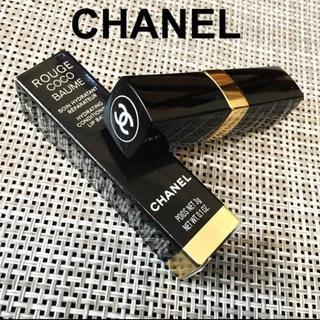 シャネル(CHANEL)の新品!■ CHANEL シャネル ココ ボーム リップクリーム■ 口紅保湿バーム(リップケア/リップクリーム)