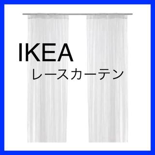 イケア(IKEA)のIKEA LILL レースカーテン(レースカーテン)
