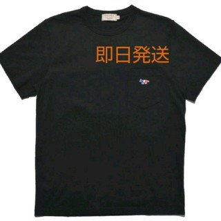 メゾンキツネ(MAISON KITSUNE')のMaison kitsune トリコロール(Tシャツ/カットソー(半袖/袖なし))