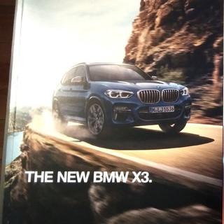 ビーエムダブリュー(BMW)のBMW X3 カタログ 最新版!(カタログ/マニュアル)