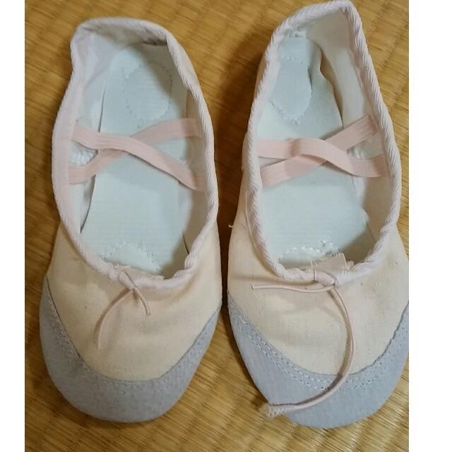 新品未使用バレエシューズ19センチ レディースの靴/シューズ(バレエシューズ)の商品写真