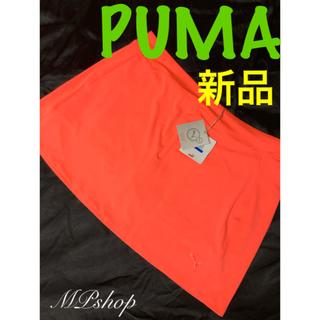 PUMA - 新品未使用♡ PUMA インナーパンツ一体型ゴルフスカート ゴルフウェア