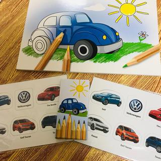 フォルクスワーゲン(Volkswagen)のVolkswagen ぬりえなど(知育玩具)