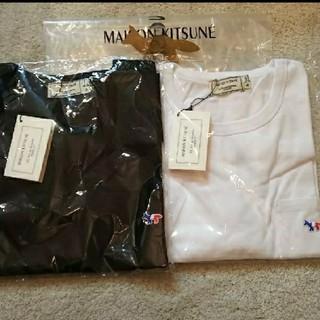 メゾンキツネ(MAISON KITSUNE')の2枚セット!Maison kitsune トリコロール(Tシャツ/カットソー(半袖/袖なし))